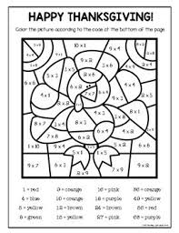 thanksgiving multiplication color by number by teaching high