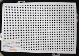 300 X 300 Metal Perforated Ceiling Acoustic Suspended Ceiling