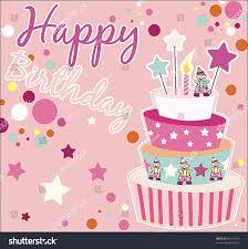 Sweet Birthday Cards Sweet Birthday Card Cake Stock Vector 85101433 Shutterstock