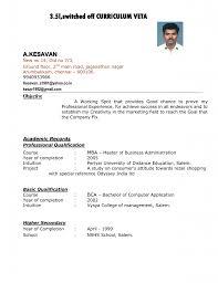Professional Skills On Resume Interpersonal Skills On Resume Free Resume Example And Writing