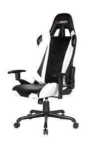 Cheapest Gaming Chair 20 Best Gaming Chairs Reviewed October 2017 Pc Gaming Chairs