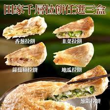 la cuisine de grand m鑽e line購物 強檔商品99免運