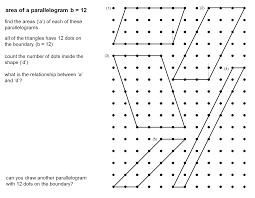 Area Of A Parallelogram Worksheet Median Don Steward Mathematics Teaching Area Of Parallelograms