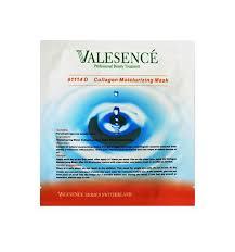 D Collagen valesence mask d collagen moisturizing mq cosmetics