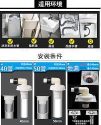 usd 5 00 4050pvc water washing machine drain adapter accessories
