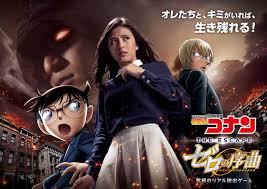 universal studios japan outlines 2018 detective conan