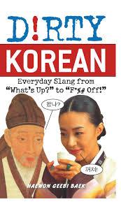 dirty thanksgiving jokes dirty korean by toan ly hoa issuu