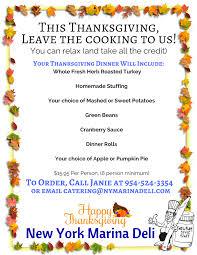 thanksgiving catering menu new york marina deli