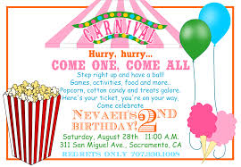 Party Invite Cards Colorful 2nd Birthday Invitation Card For Children And White