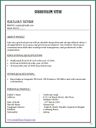 simple resume format for freshers in word file download resume format in word file soaringeaglecasino us
