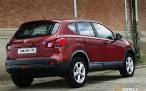 nissan dualis 2008 price 2008 nissan dualis specifications photos 1 of 12