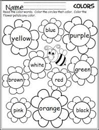 free flower color words worksheet great for the spring teacher