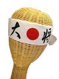 japanese headband japanese hachimaki headband taisho leader captain