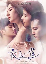 romance film za gledanje 13 best romance movies images on pinterest romance movies