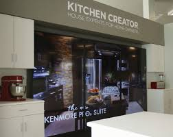 sears kitchen furniture sears brings powerful digital innovation to appliance shopping