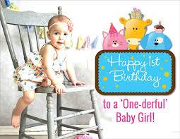 baby girl 1st birthday happy 1st birthday wishes to baby boy girl