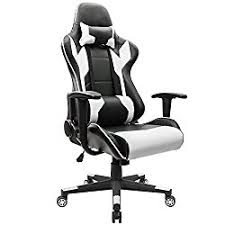 gaming recliners top 5 gaming chairs 2017 recliner life