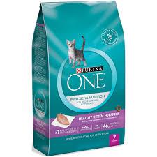 Family Pet And Garden Center - pet supplies u2013 walmart com