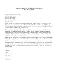 examples of a letter of intent for a teaching job resumedoc
