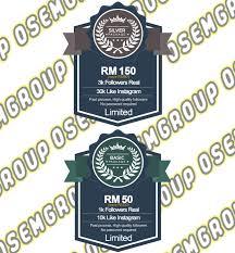 9 1987 rm 125 service manual 3746 sy 2013 2014 public