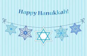 hanukkah banner happy hanukkah banner stock vector ishkrabal 88909350