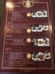 ร ป de cuisine wongnai