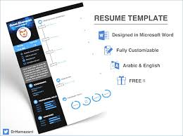 microsoft word 2010 resume templates resume templates microsoft word 2010 publicassets us