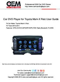 car gps dvd player for toyota mark x reiz user guide