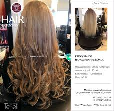 she hair extension before and after amazing work hair by she hair extension 100
