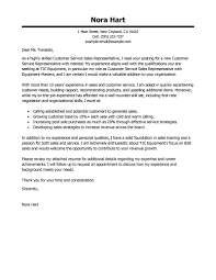 administrative cover letter examples customer service rep