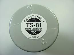 Tamiya Model Spray Paint Spray Ts81 Royal Light Gray Tamiya Car Model Kit Com