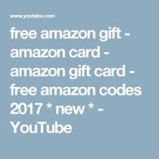amazon black friday 2017 codes how to get free gift card codes no scam ultimate hack free