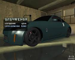 nissan 350z in gta 5 nissan 350z tunable for gta san andreas