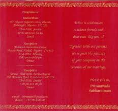 wedding quotes gujarati ideas of wedding invitation card quotes india for your invitation