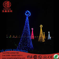 china led multicolor 120v 12v spiral tree light for