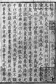 chinese characters wikipedia