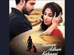 download mp3 album of hamari adhuri kahani lyrics hamari adhuri kahani theme song humari adhuri kahani movie