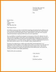8 how to write cover letters for job applications assembly resume