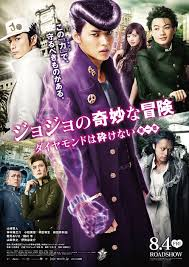 jojo s bizarre adventure jojo u0027s bizarre adventure live action film shows off stands tokyo