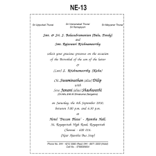 wedding card matter hindu wedding card content wedding invitation sle