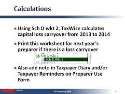 tax aide capital gain or loss form 1040line 13 pub 4012d 13 pub