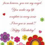 birthday cards for mom from daughter printable printable birthday
