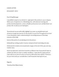 cover letter or motivation letter