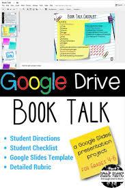 digital literature circles for google drive google classroom