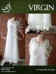 ladies formal wear dresses by rashk