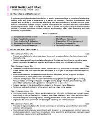 luxury retail sales resume retail sales consultant cover letter