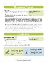 foundations b teacher u0027s manual u2013 logic of english