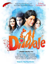 dilwale 2016 movie trilar dilwale 2016 movie video movie trilar