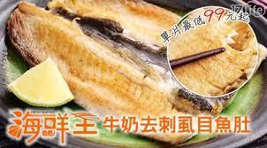 magazine cuisine qu饕ec gmyhere19 台灣pchome博客 pchome新聞台
