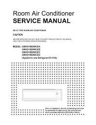 gree air conditioner manual book air conditioner databases